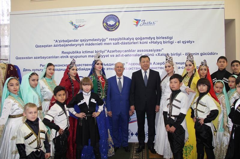 День культуры и традиций азербайджанского этноса отметили в Алматы