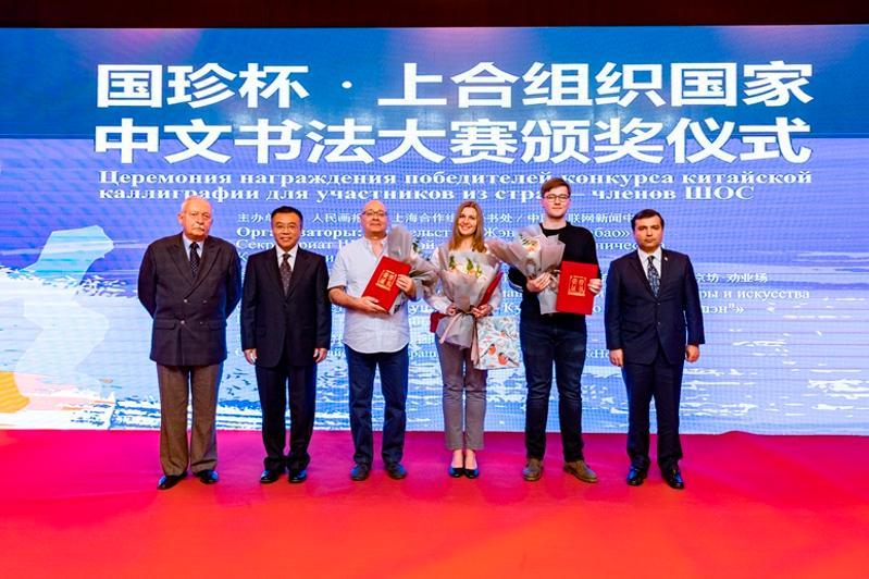 Қытай каллиграфиясы бойынша қазақстандық студенттердің туындылары Бейжіңдегі көрмеде таныстырылды