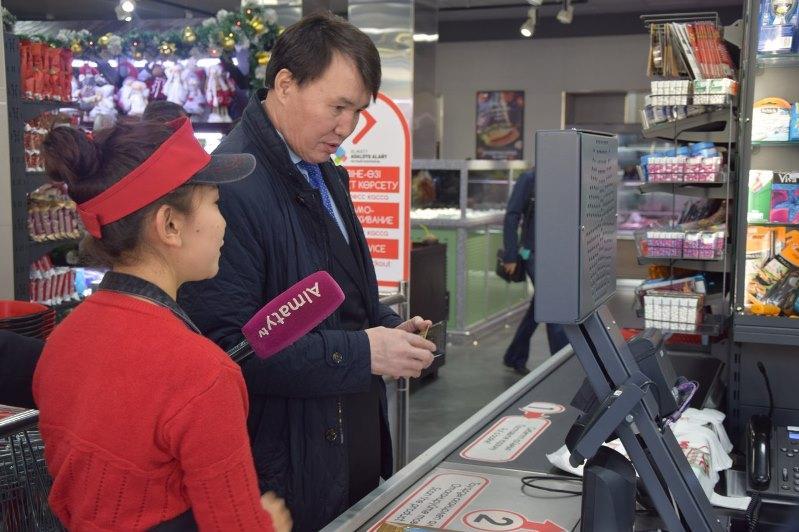 Антикоррупционные проекты «Касса без продавца» и «Турникет честности» реализуются в Алматы