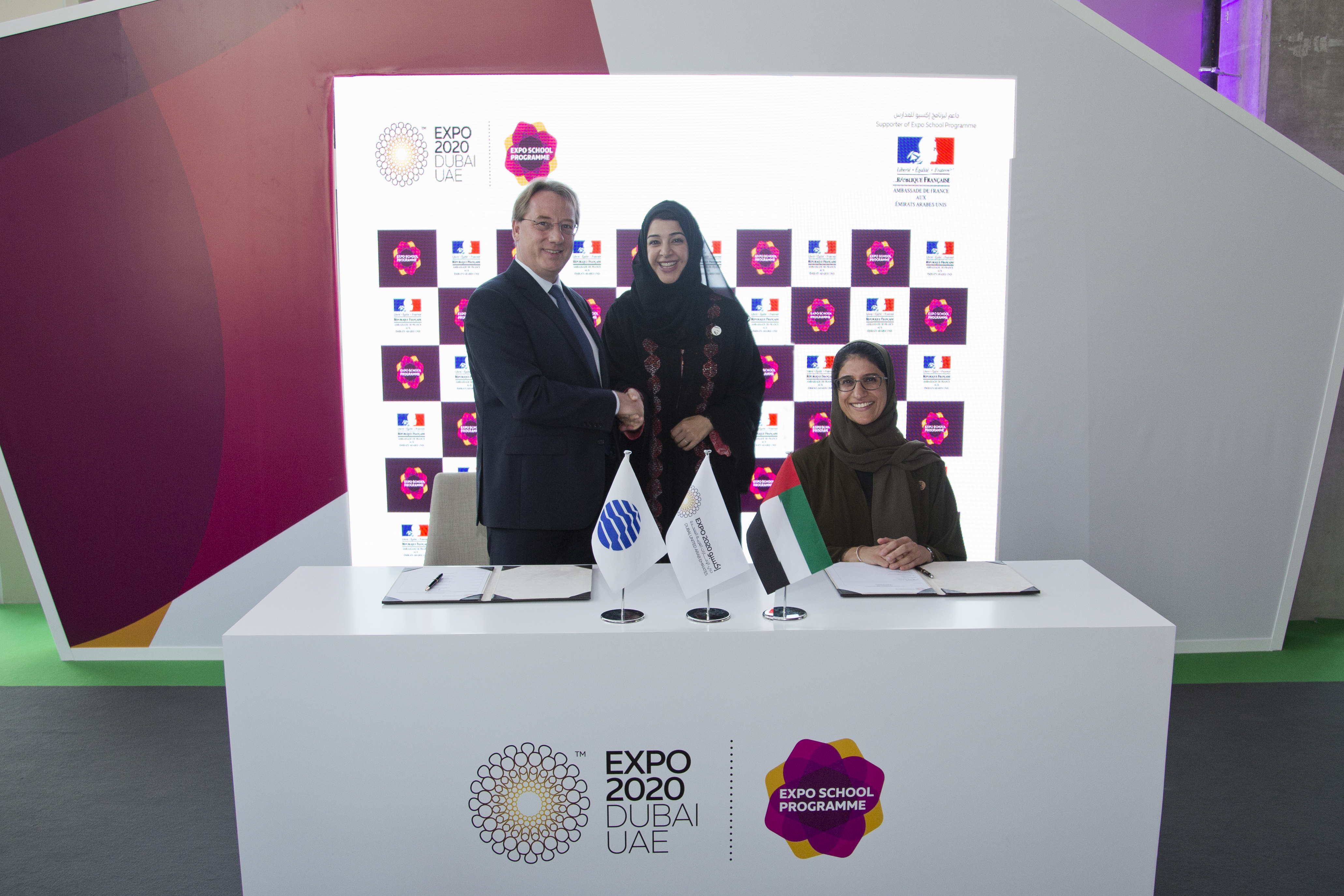 Educational tours set to wow students at EXPO 2020