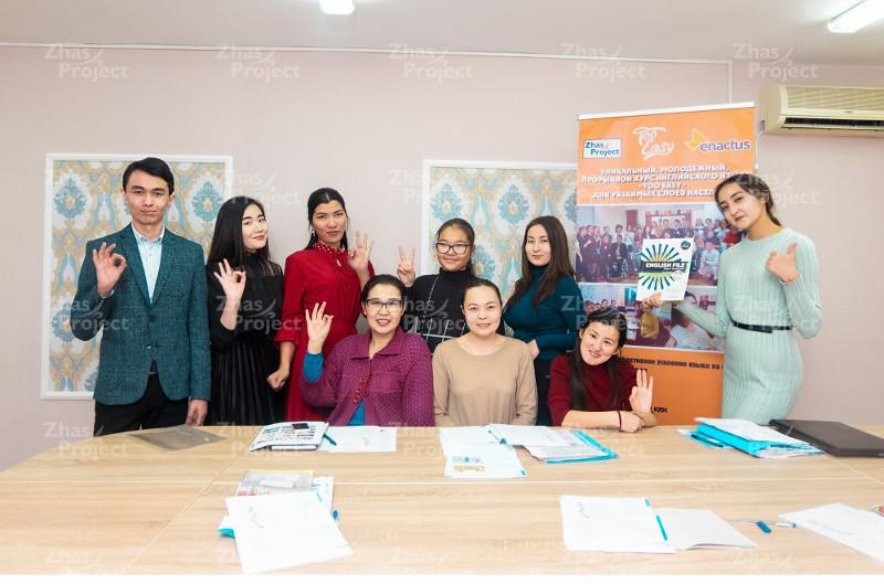 84 социальных проекта реализовали в рамках Zhas Project в Алматы