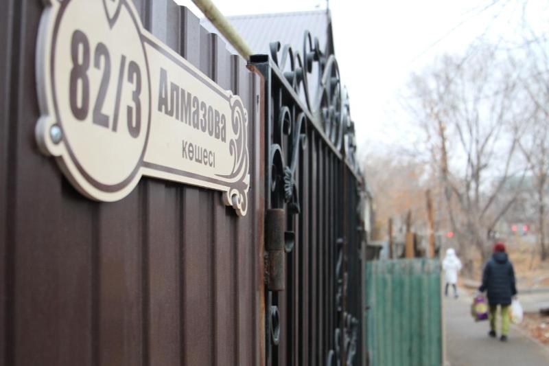 Около двухсот улиц переименуют в Уральске