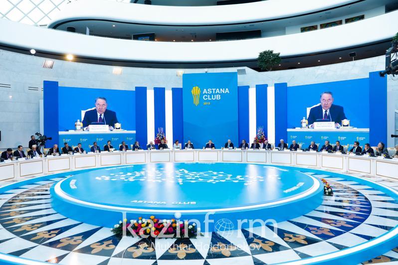 Заседание Astana Club с участием Нурсултана Назарбаева началось в столице