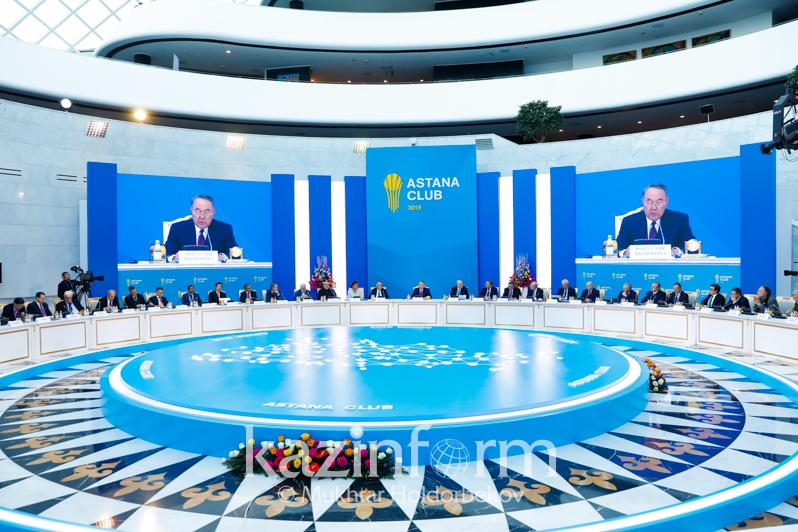 Astana Club session with the participation of Nursultan Nazarbayev begins