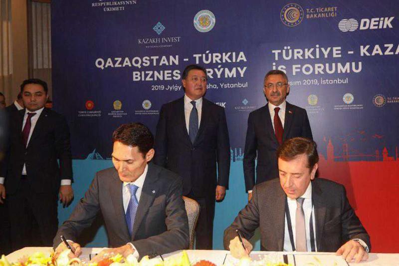18 documents worth $ 1.5 billion signed at the Kazakh-Turkish Business Forum