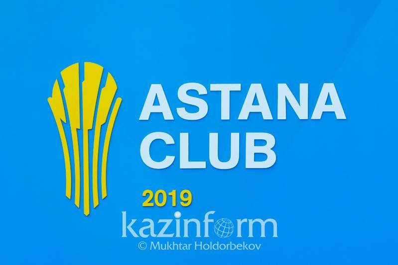 Iranian FM Zarif attends Astana Club