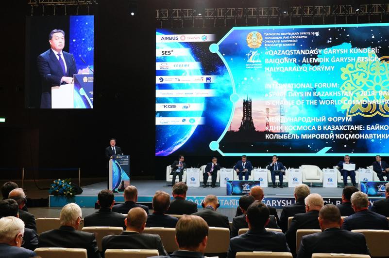 Аскар Мамин открыл форум «Дни космоса в Казахстане: Байконур – колыбель мировой космонавтики»