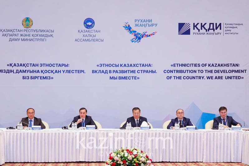 Наше единство в многообразии – Даурен Абаев
