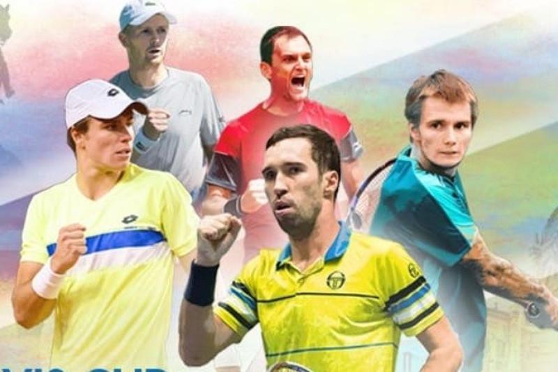Казахстанские теннисисты примут участие в Кубке Дэвиса
