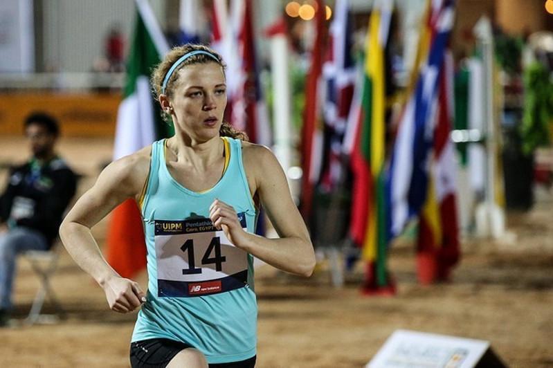 现代五项亚锦赛:2名哈萨克斯坦选手获得奥运参赛资格