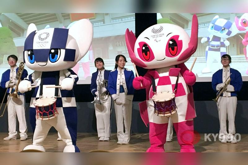 Olympics: Organizers launch 2ndticket lottery in Japan