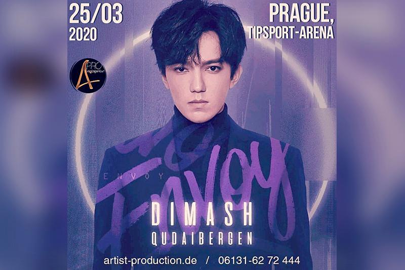 迪玛希将在布拉格举行个人演唱会