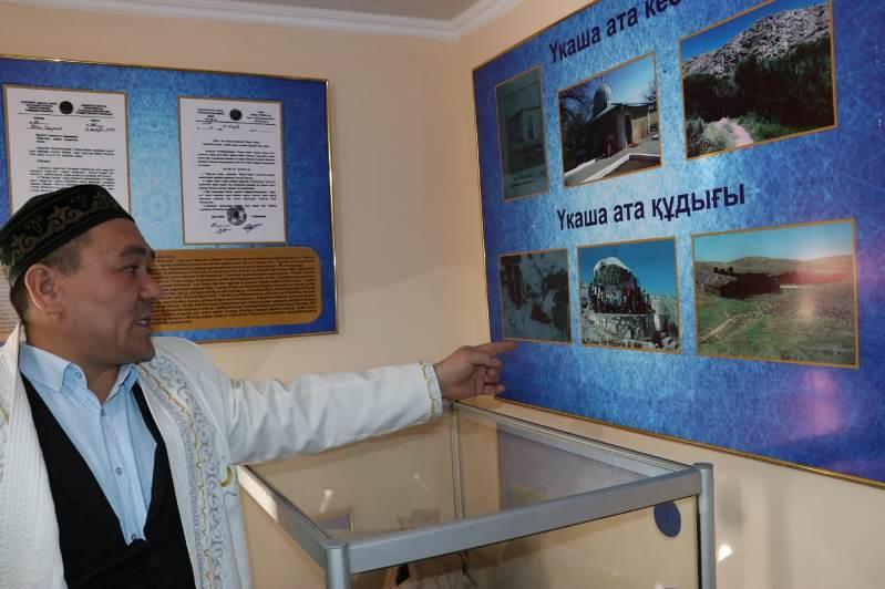 Түркістан облысындағы Үкаша ата кесенесінде музей ашылды