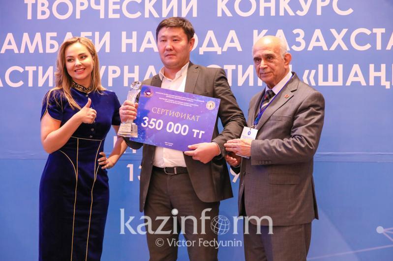 Kazinform correspondent wins 1st place in Shanyrak creativity contest