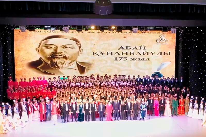 Рекорд челленджа #Abai175: 700 столичных артистов исполнили песню «Желсіз түнде жарық ай»