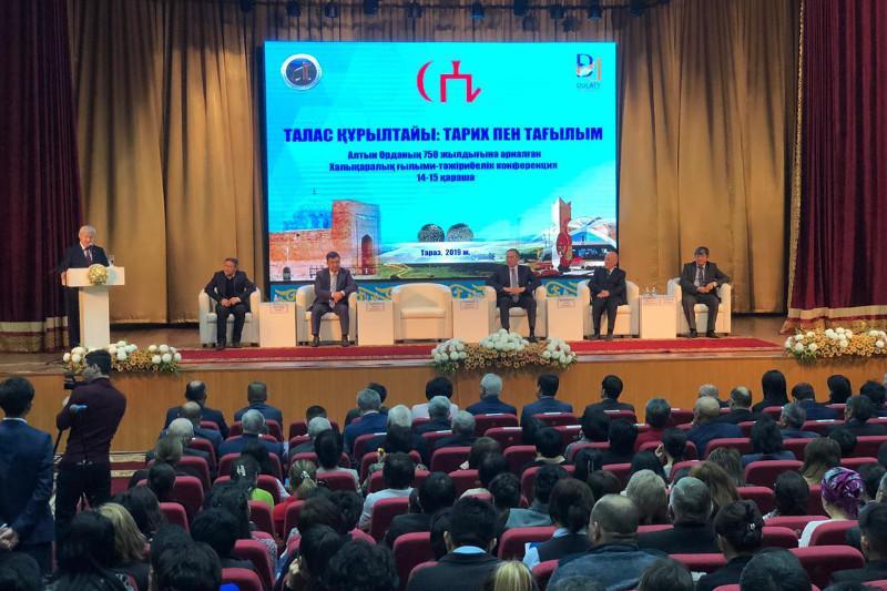 Бердібек Сапарбаев Алтын Орданың 750 жылдығына арналған халықаралық конференцияға қатысуда