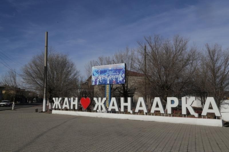 Жеңіс Қасымбек Жаңаарқа ауданының халқымен кездесті