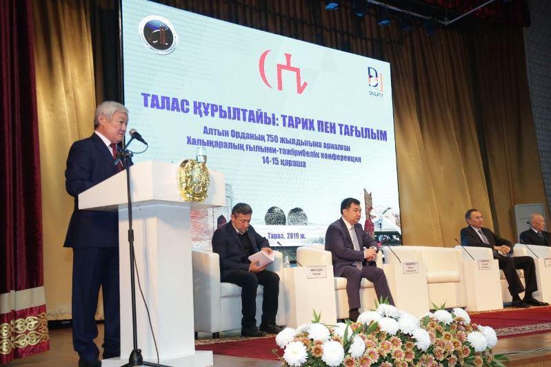 Международная конференция «Таласский курултай: история и память» проходит в Таразе