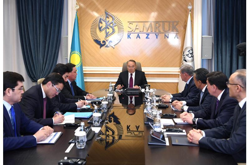 Под председательством Нурсултана Назарбаева прошло заседание Совета по управлению ФНБ «Самрук-Казына»