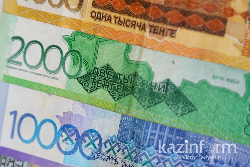 今天是哈萨克斯坦国家货币日