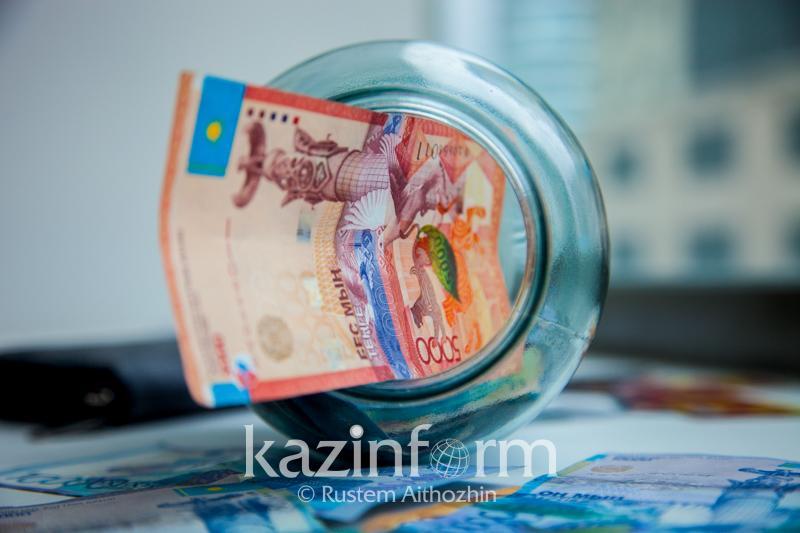 Қолдан жасалған банкнотаны қалай ажыратуға болады