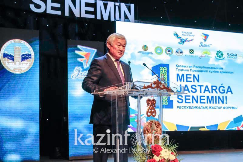 Бердибек Сапарбаев обратился к молодежи Казахстана