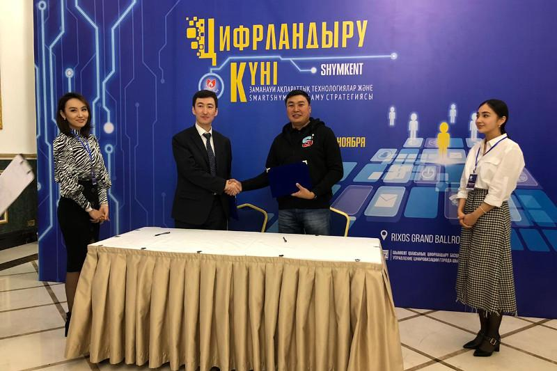 Стартап экосистемы Шымкента поддержат в технопарке Astana Hub
