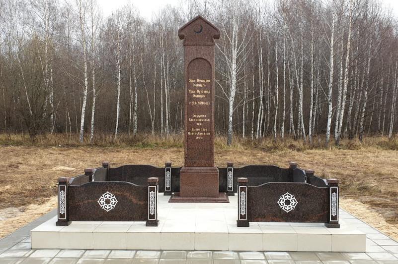 В Рязанской области РФ установили памятный камень султану Ораз-Мухаммеду