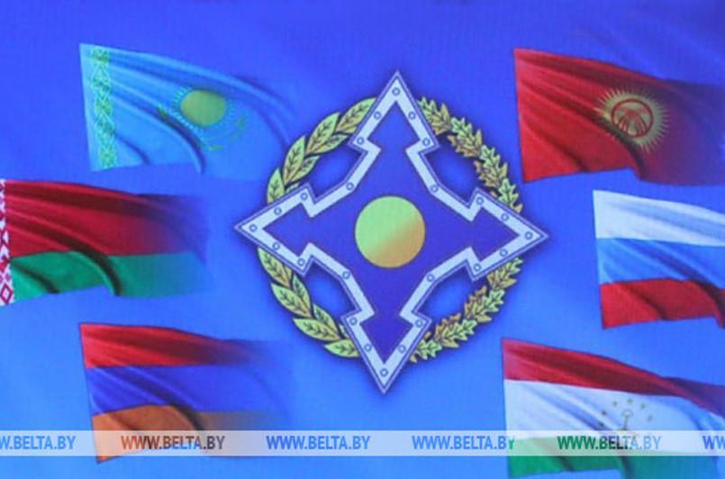 Bishkek to host CSTO summit 27-28 November