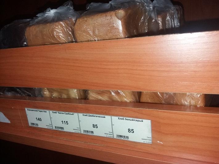 В Таразе в очередной раз подорожал хлеб