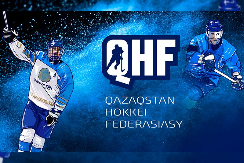 Казахстанская федерация хоккея номинирована на Национальную спортивную премию года