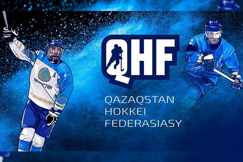 Қазақстан хоккей федерациясы Ұлттық спорттық сыйлықтың үміткері атанды