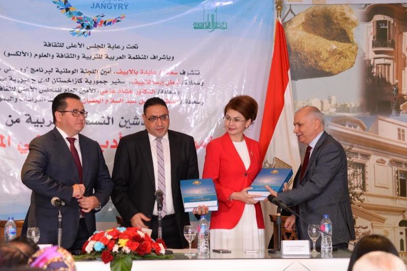 Anthologies of modern Kazakh literature in Arabic presented in Cairo