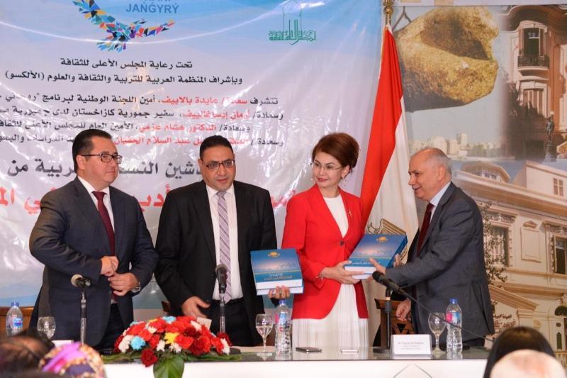 哈萨克文学选集阿拉伯版首发仪式在埃及举行