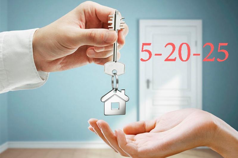 Кто сможет рассчитывать на участие в жилищной госпрограмме «5-20-25»