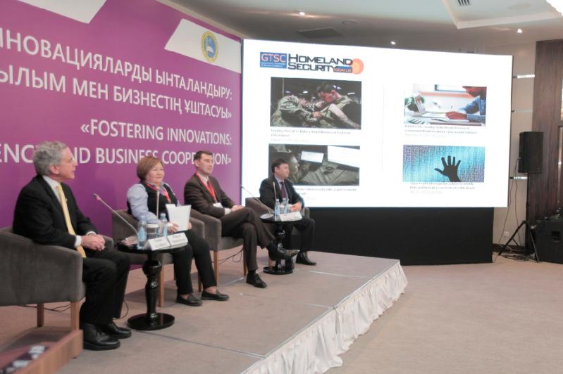 В Нур-Султане состоялась конференция«Стимулирование инноваций: кооперация науки и бизнеса»