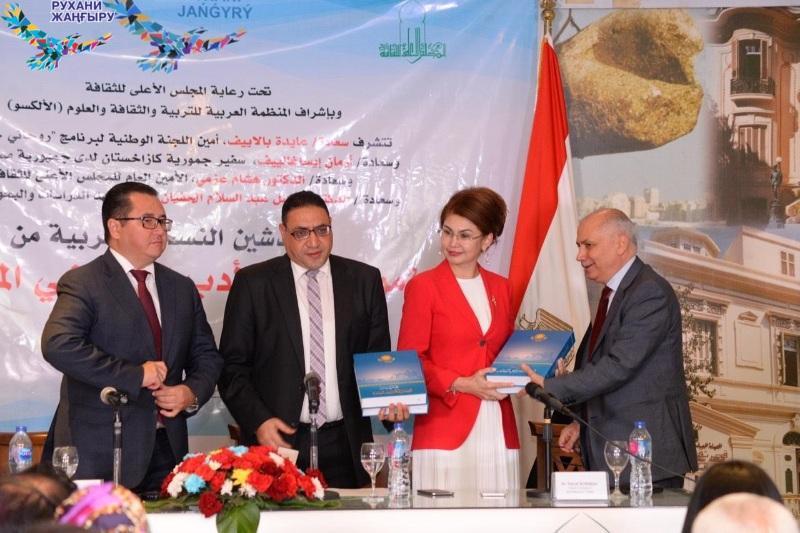 Антологии современной казахской литературы на арабском языке презентовали в Каире