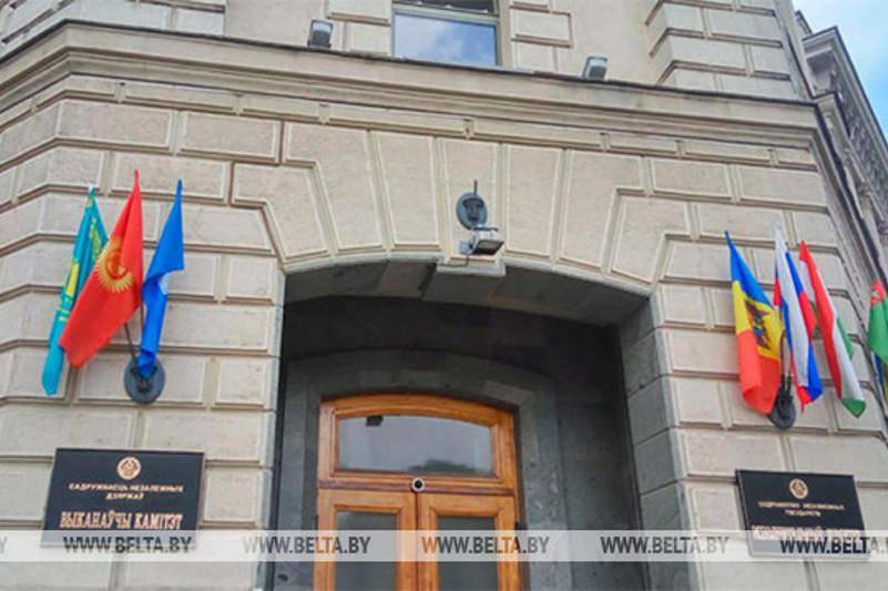 Experts to discuss CIS strategic economic cooperation in Minsk