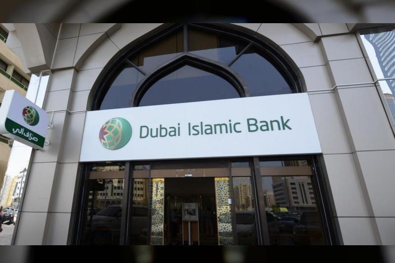 Dubai Islamic Bank closes landmark $750 million Sukuk