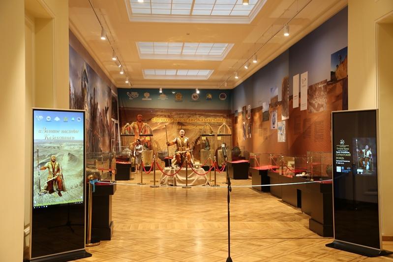 «Золотое наследие Казахстана» представлено в Санкт-Петербурге