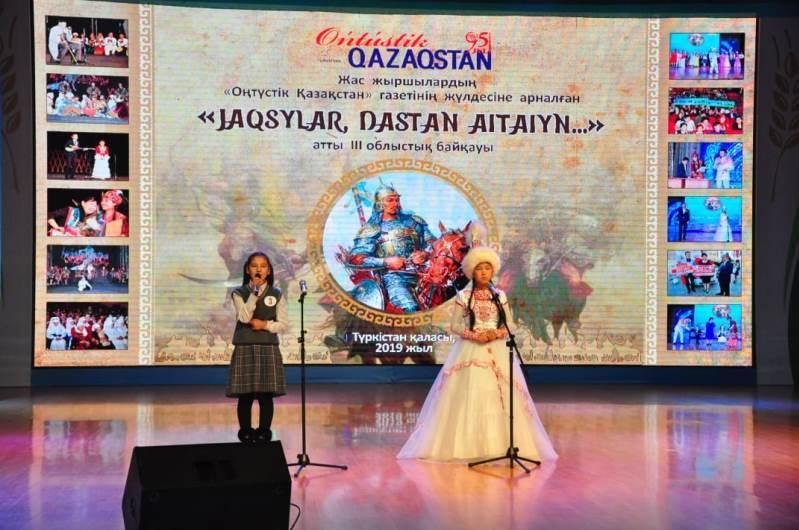 Конкурс молодых литераторовпровели в Туркестанской области