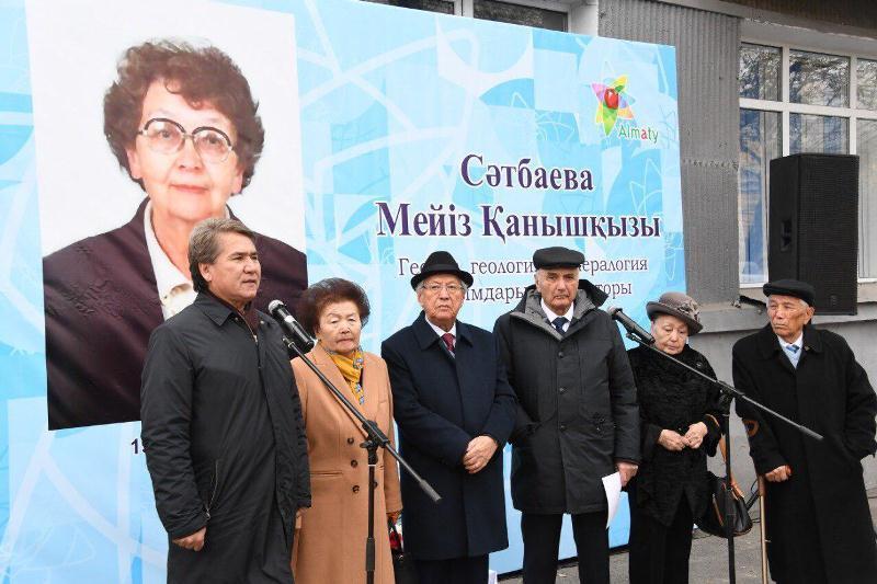 Almatyda Meıiz Sátbaevaǵa memorıaldyq taqta ornatyldy