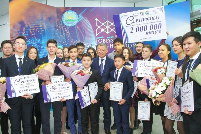 Торжественная церемония закрытия IT-форума «Цифровой Восток-2019» состоялась в ВКО