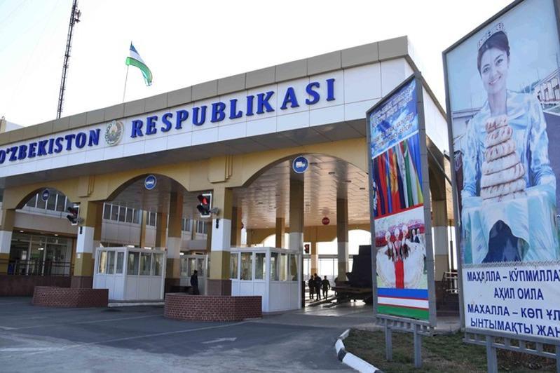 Узбекистан сократил время пересечения госграницы