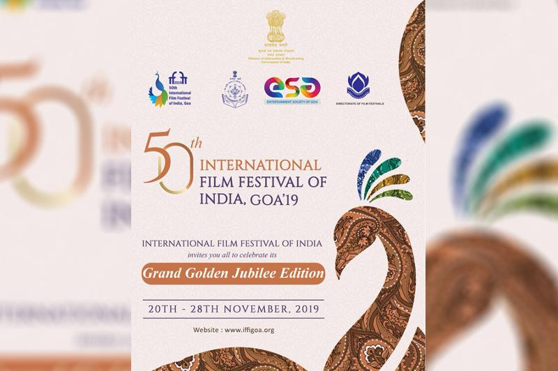 哈萨克斯坦影片《摔跤手硕拉克》参加第50届印度国际电影节