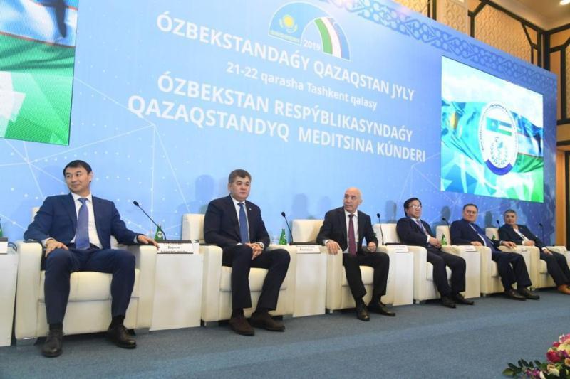 Дни казахстанской медицины проходят в Ташкенте