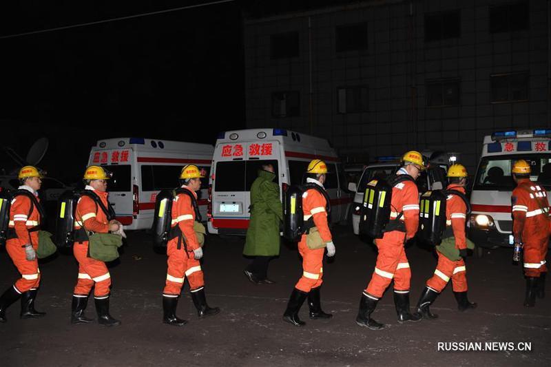 Қытайда шахтадағы өрт салдарынан жер астында қалып қойған 11 адам құтқарылды
