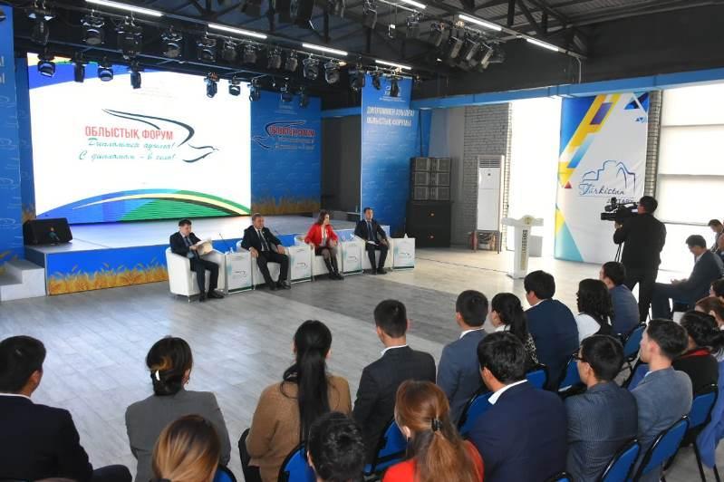 Вопросы пропаганды госпрограммы «С дипломом в село» обсудили на форуме в Туркестанской области