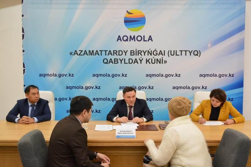 Ақмола облысының әкімі Ермек Маржықпаев 63 тұрғынды қабылдады