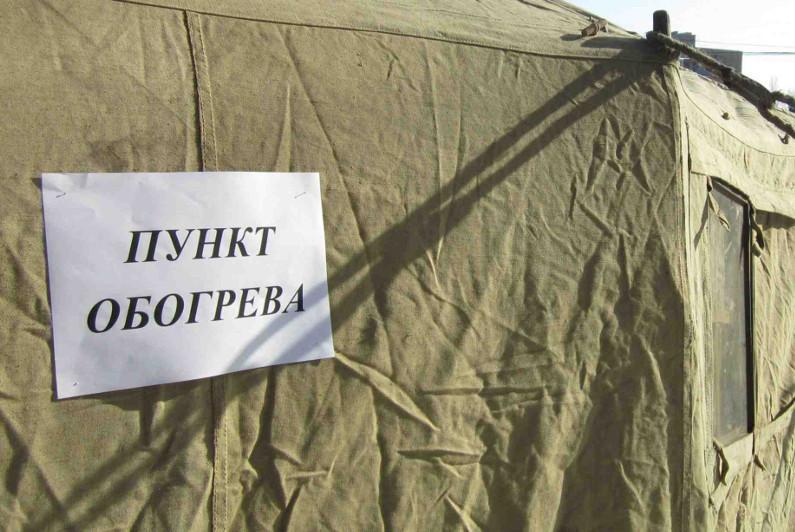 46 пунктов обогрева подготовили на трассах в Атырауской области